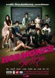 Hormones The Series1 Poster by Jewel x Jackman