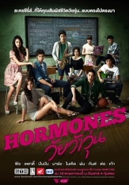 Hormones The Series1 Poster by Jewel x Jackman