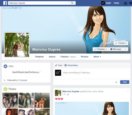 Pui Wanvisa - FB